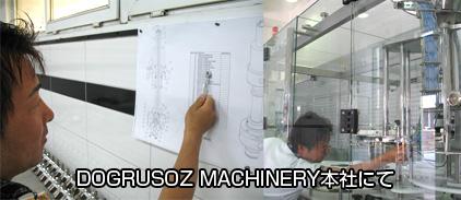DOGRUSOZ MACHINERY本社にて1